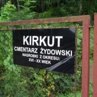 Židovský hřbitov v Lesku - vchod